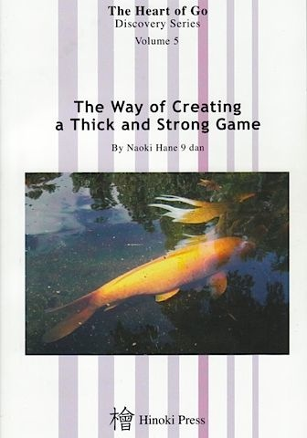 The Way of Creating a Thick and Strong Game
