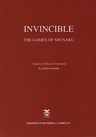 https://www.gobooks.com/books/thumbs/sg0006_ki_invin_tn.jpg