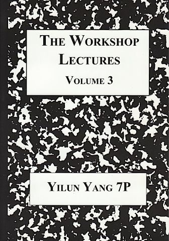 The Workshop Lectures