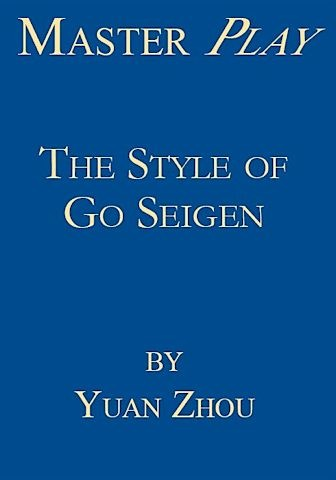 Master Play<br>The Style of Go Seigen