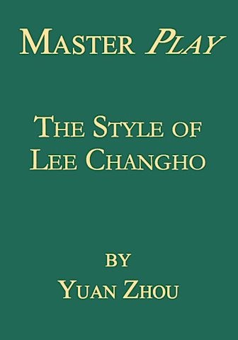 Master Play<br>The Style of Lee Changho