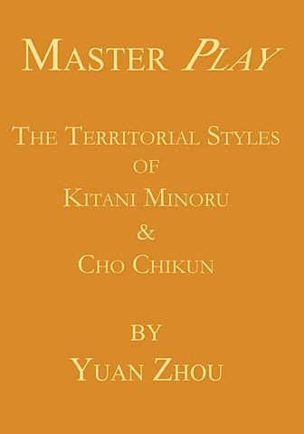 Master Play<br>The Territorial Styles of Kitani Minoru and Cho Chikun